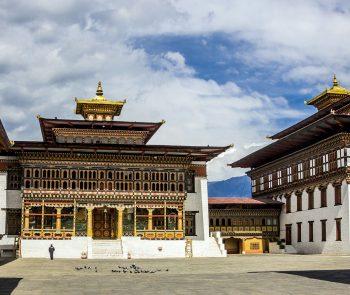 Thimphu Fortress